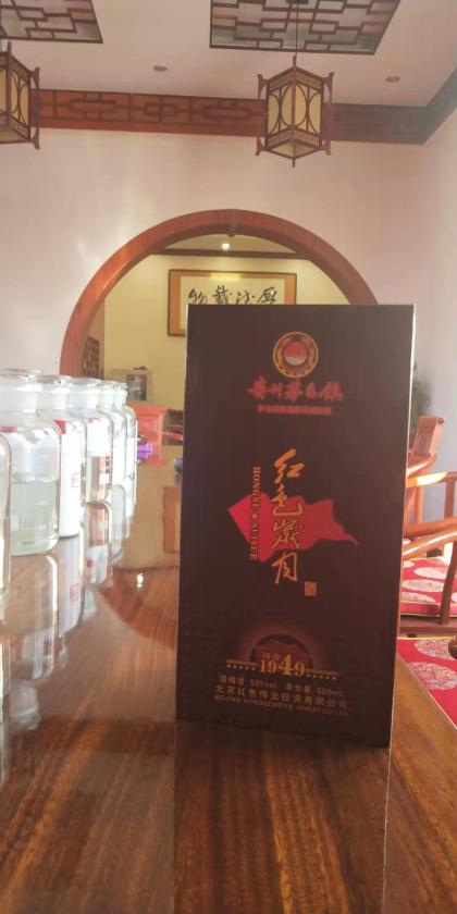 茅台镇老贵酒业
