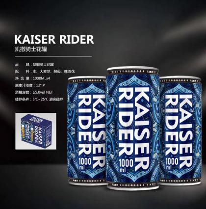 凯撒骑士精酿啤酒代理