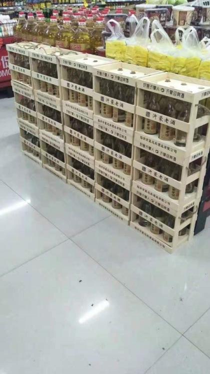 沂蒙迎宾酒