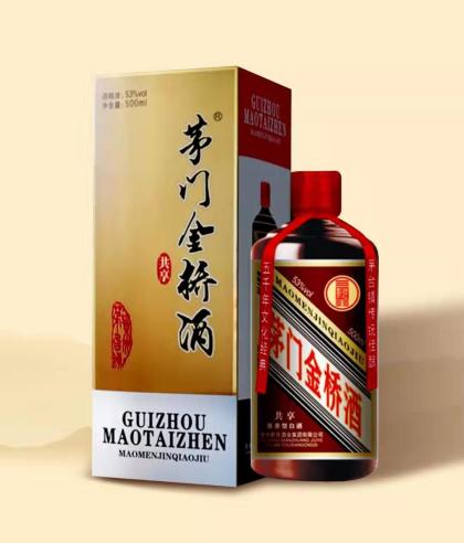 贵州茅门金桥酱香白酒