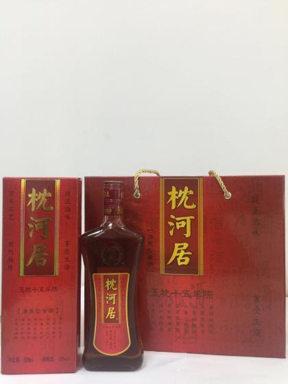 江南枕河居酒招商