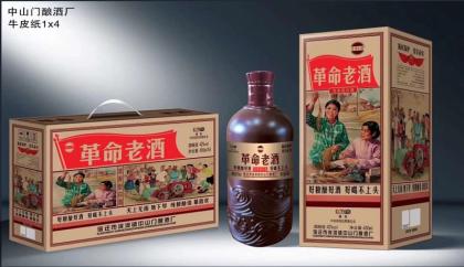 革命小酒,老酒,荷花系列产品招商